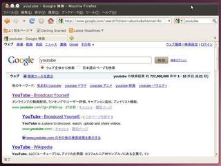 20100523_Ubuntu_Flash_02.jpg