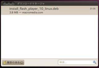 20100523_Ubuntu_Flash_10.jpg