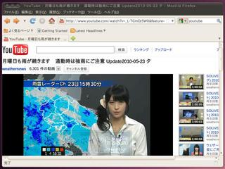 20100523_Ubuntu_Flash_16.jpg
