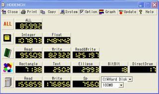 20100528_HDBENCH_VM_XP_X1600.jpg
