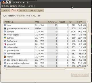 20100606_Ubuntu_FX_FXブロードネット_process.jpg