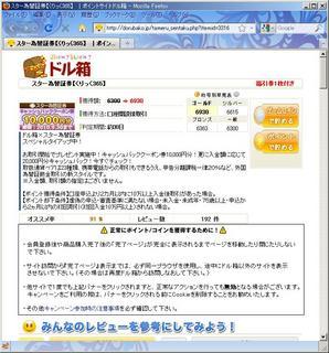 20100915_FX_01.jpg