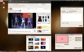 20100919_8400GS_Ubuntu.jpg
