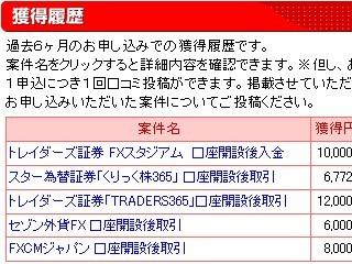 2011-01-03_Sample_01.jpg