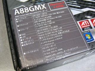 2011-01-08_A88GMX_spec.jpg