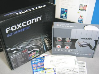 2011-01-08_DOSPARA_A88GMX_MRA201.jpg