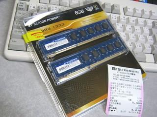 2011-01-08_Memory_8GB_5980yen.jpg