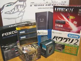 2011-01-16_PC_PARTS.JPG