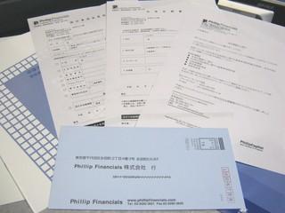 2011-01-26_フィリップファイナンシャルス_クロネコメール便_02.jpg