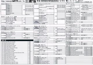 2011-01-31_チラシ_01.jpg