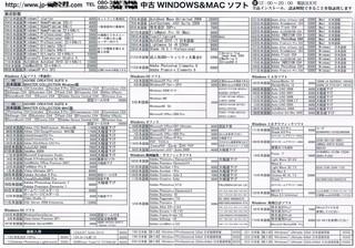2011-01-31_チラシ_02.jpg