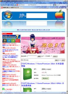 2011-01-31_ホームページ.png