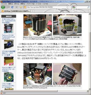 2011-03-27_ML110G5_SANDWICH_ASCII.png
