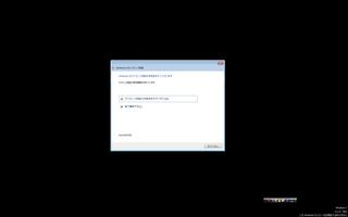 2011-04-05_ML110G5_W7_04_画面ブラック.png