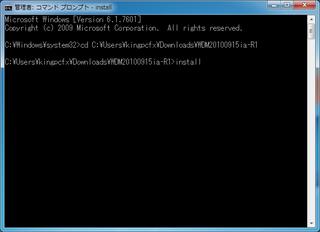 2011-04-05_ML110G5_W7_20_管理者コマンド_install_g200e_01.png