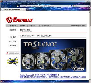 2011-04-09_UCTB9_ENERMAX.png