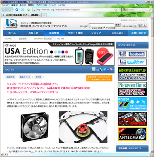 2011-04-09_UCTB9_Links.png