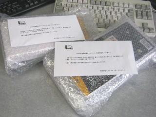 2011-04-14_Antecキャンペーン_00.JPG