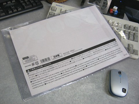 2011-04-17_Z9Plus_02.JPG