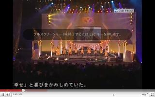 2011-05-08_Ubuntu1104_動画全画面表示.png