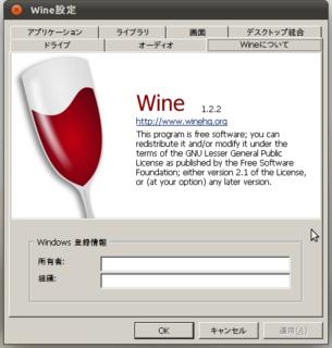 2011-05-23_Ubuntu_Wine_Mt4_01.png