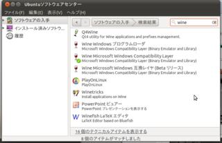 2011-05-23_Ubuntu_Wine_Mt4_02.png