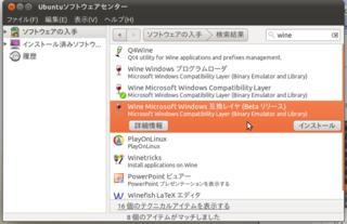2011-05-23_Ubuntu_Wine_Mt4_03.png