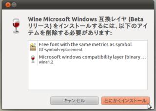 2011-05-23_Ubuntu_Wine_Mt4_04.png