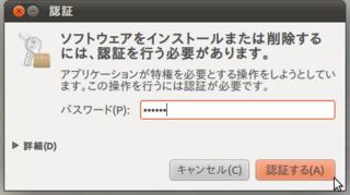 2011-05-23_Ubuntu_Wine_Mt4_05.png