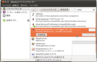 2011-05-23_Ubuntu_Wine_Mt4_06.png