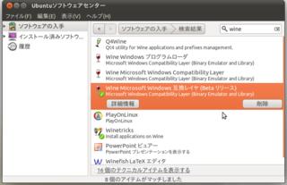 2011-05-23_Ubuntu_Wine_Mt4_07.png