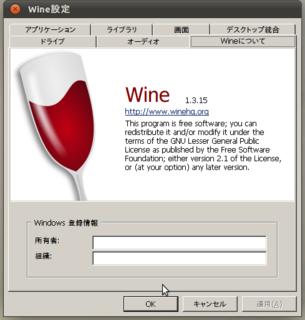 2011-05-23_Ubuntu_Wine_Mt4_08.png