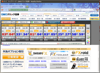 2011-05-25_はっちゅう君FX_ubuntu_01.png