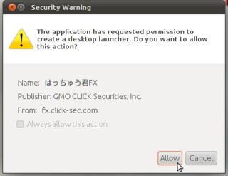2011-05-25_はっちゅう君FX_ubuntu_04.png