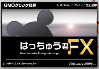 2011-05-25_はっちゅう君FX_ubuntu_05.png