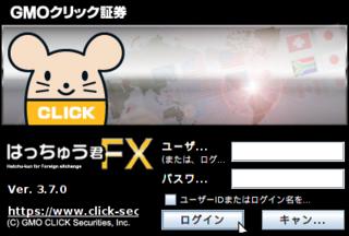 2011-05-25_はっちゅう君FX_ubuntu_06.png