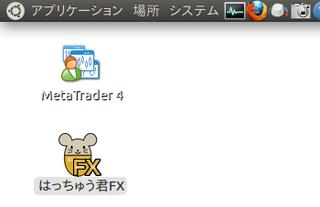 2011-05-25_はっちゅう君FX_ubuntu_08.png