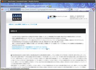 2011-05-25_SAXOTRADER_01.png