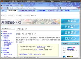 2011-05-25_WinTrader_ubuntu_01.png