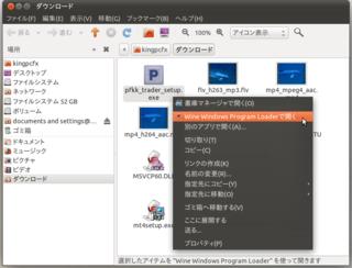 2011-05-25_WinTrader_ubuntu_03.png