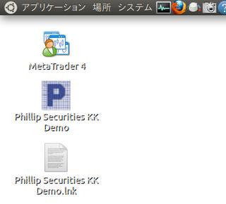 2011-05-25_WinTrader_ubuntu_09.png