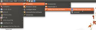 2011-05-25_WinTrader_ubuntu_10.png