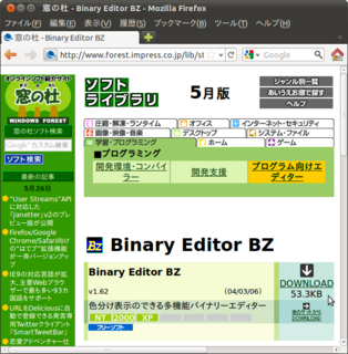 2011-05-27_Bz_install_01.png