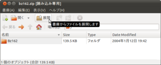 2011-05-27_Bz_install_03.png