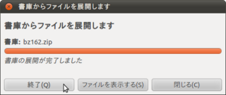2011-05-27_Bz_install_06.png