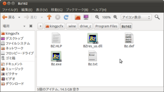 2011-05-27_Bz_install_08.png