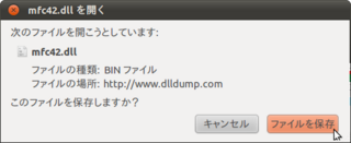 2011-05-27_Bz_install_11.png