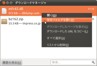 2011-05-27_Bz_install_12.png