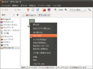 2011-05-27_Bz_install_13.png