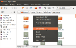 2011-05-27_Bz_install_14.png